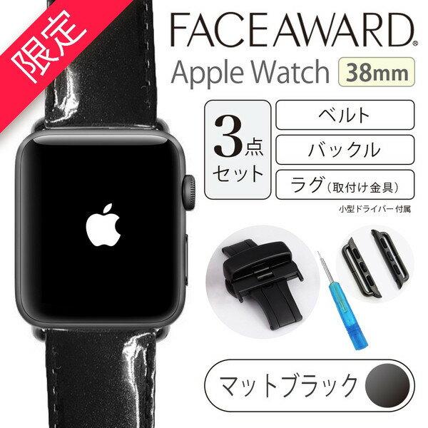 大人気 送料無料 Apple Watch バンド アップルウォッチ 38mm用 バックル_MattBlack 20mmベルト シルク カーボン エナメル メッシュ 本革 ワンプッシュ式バックル アップルウォッチに装着可能 お洒落 バンド交換 簡単交換