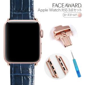 大人気 送料無料 Apple Watch バンド アップルウォッチ 40mm 38mm バックル_RoseGold ブルーグリーン オレンジ ボルド チョコレート 本革 ワンプッシュ式バックル アップルウォッチに装着可能 お洒落