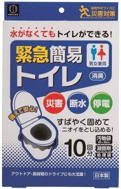 小久保工業所 緊急簡易トイレ (10回分) [断水時/災害用] 凝固剤入り