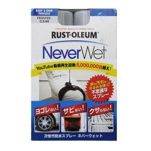 送料無料!3個セット!ネバーウェット Never wet 超強力防水スプレーヒルナンデス!で紹介驚きの撥水力!