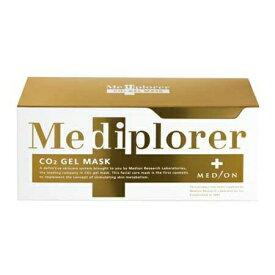 メディプローラー CO2 ジェルマスク 6回分【カップ・スパチュラ付】【送料無料】【正規品】