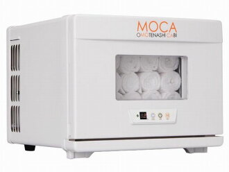 用毛巾溫暖 & 冷卻器冷熱雙功能 ! 文委會-8F