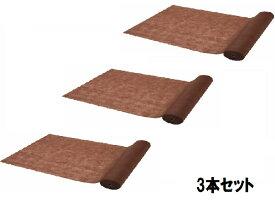 使い捨て防水ベッドシーツ 90M【3本セット】【送料無料】