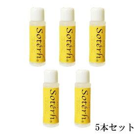 癒しの美・活・液ソティル 15ml×5本【希釈用ミニボトル付】