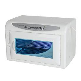 コンパクト紫外線消毒器 ホワイト 2段タイプ 高品質なのにリーズナブル オートタイマー付【送料無料】