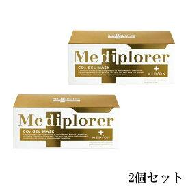 メディプローラー CO2 ジェルマスク 6回分【カップ・スパチュラ付】【2箱セット】【送料無料】