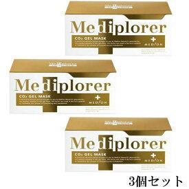 メディプローラー CO2 ジェルマスク 6回分【カップ・スパチュラ付】【3箱セット】【送料無料】