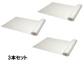 使い捨て防水ベッドシーツ 90M ホワイト【3本セット】【送料無料】