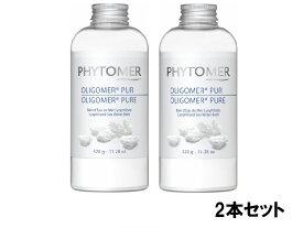 PHYTOMER フィトメール オリゴメール ピュア 320g【2個セット】【送料無料】