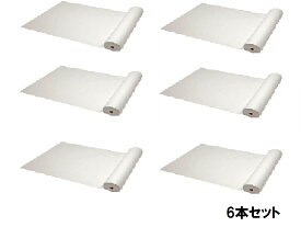 使い捨て 防水 ベッドシーツ ペーパーシーツ 90M ホワイト【6本セット】【送料無料】