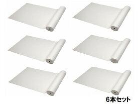 使い捨てベッドシーツ 90M ホワイト【お得な6本セット】【送料無料】
