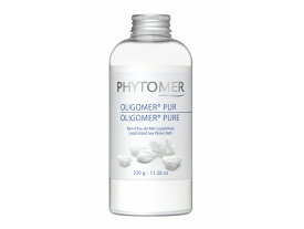 PHYTOMER フィトメール オリゴメール ピュア 320g【送料無料】