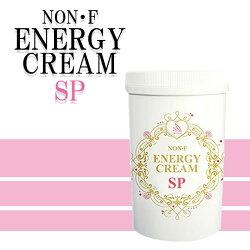 ノンF・エナジークリームSP650gKAORUノンF・エナジークリームSP650g【正規品】【送料無料】【お選びください】