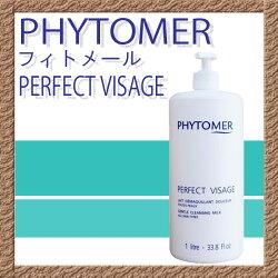 PHYTOMERフィトメールレデマキャンパーフェクトヴィザージュ1000ml
