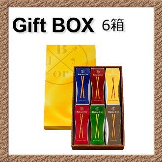 """格力指揮棒 d'Or""""buttondor""""什錦禮盒 6 套裝"""