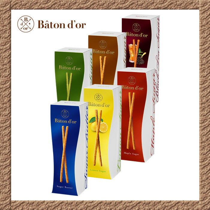 グリコ Baton D'or 『 バトンドール 』6種類からお好きな味が選べます