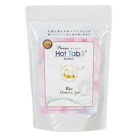 プレミアムホットタブ重炭酸湯Bio Hot Tab 100錠【送料無料】