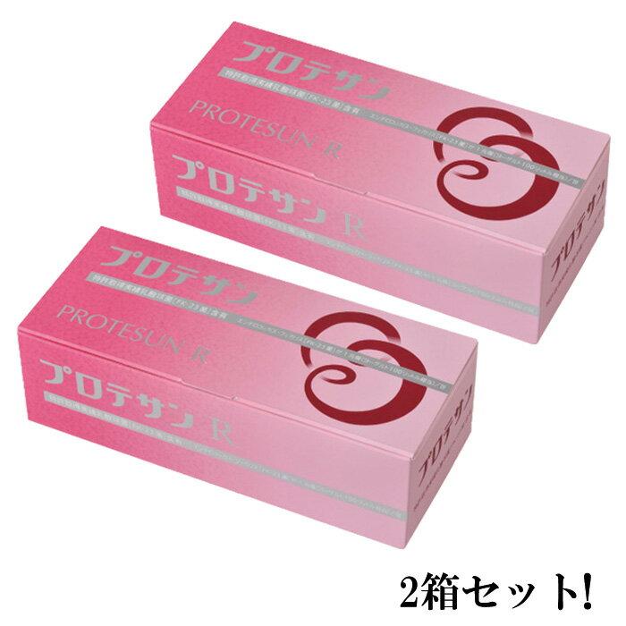 プロテサンR 1.2g×45包【2箱セット】FK-23乳酸菌!【送料無料】