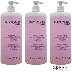 PHYTOMER フィトメール ローション ローゼ ヴィザージュ 1000ml【3本セット】【送料無料】