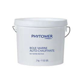 PHYTOMER フィトメール ブーショッファン2(2kg) 【送料無料】