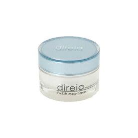 direia ディレイア フィックス リフト メソクリーム 30g