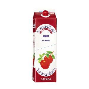 健康で爽やかな毎日をお届けラ・メデッサ リンゴ酢バーモント1800ml