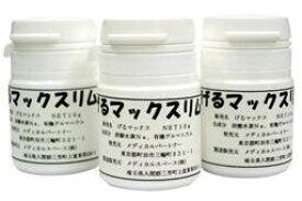 有機ゲルマニウム粉末 げるマックスリム 10g【3個セット・送料無料】