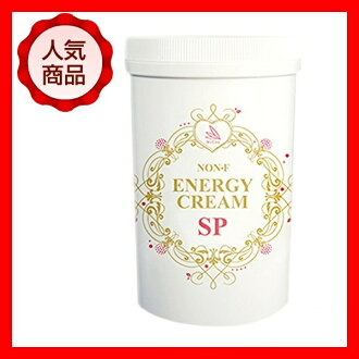 Non-F energy cream SP 650 g fragrance, new! Latest packages!