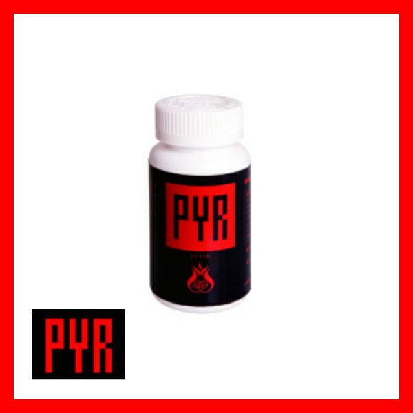 理想的なアミノ酸バランス大豆ペプチドINNER PYR (インナーパイラ)飲んで痩せよう!サロンでも大人気!