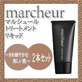 마 르 쉬 (marcheur) 트리트먼트 리퀴드 25g (파운데이션)