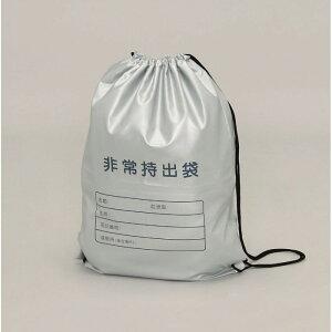避難袋セット