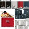 设计纸浆箱Milano[米兰]同色9个组收藏箱收藏情况硬质纸浆红