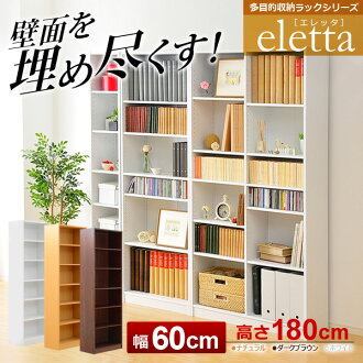 The Multi Use Storage Rack 60 W Bookshelves Bookcases Shelving And Shelf Bookshelf Kids Room Bookcase This Display Wooden