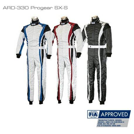 ARD レーシングスーツ ARD-330 Progear SX-S FIA公認8856-2000