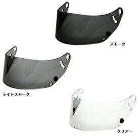 ARAI アライ GP-6系(RC / GP6 / GP6S / SK6) ヘルメット用 純正シールド 8859規格対応