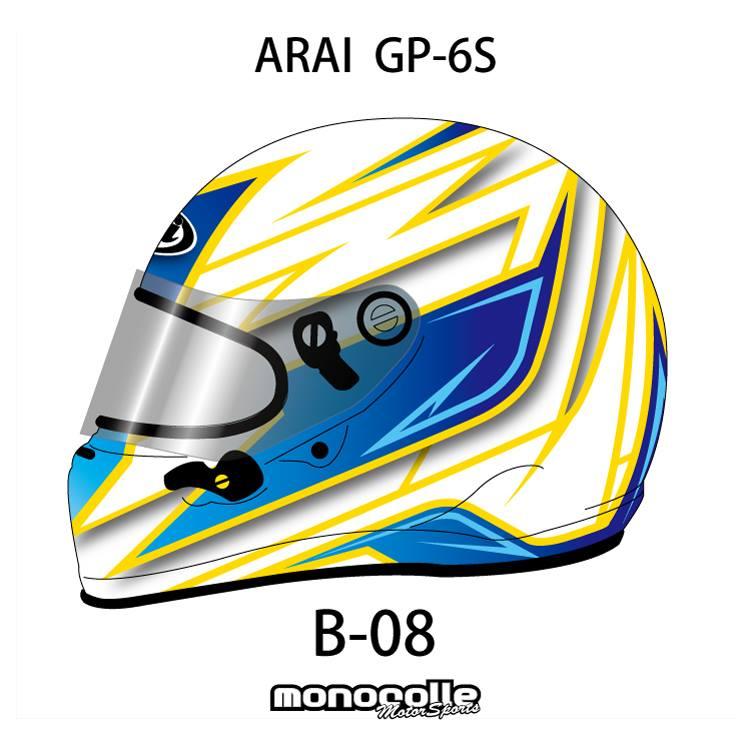 アライ GP-6S イージーデザイン ヘルメットペイントセットオーダー B-08 8859 SNELL SA/FIA8859規格 4輪公式競技対応モデル 受注生産納期2ヶ月~3ヶ月
