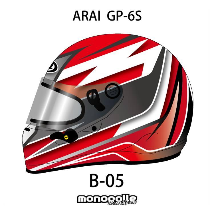 アライ GP-6S イージーデザイン ヘルメットペイントセットオーダー B-05 8859 SNELL SA/FIA8859規格 4輪公式競技対応モデル 受注生産納期2ヶ月~3ヶ月
