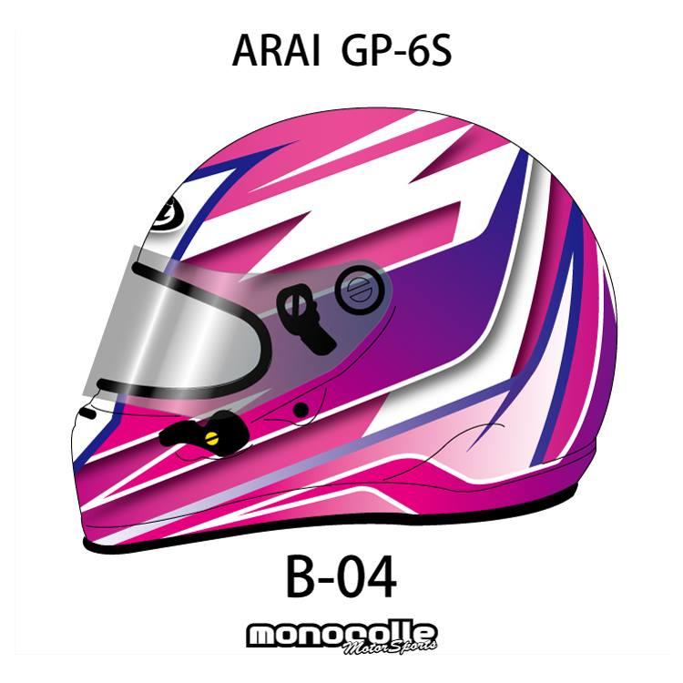 アライ GP-6S イージーデザイン ヘルメットペイントセットオーダー B-04 8859 SNELL SA/FIA8859規格 4輪公式競技対応モデル 受注生産納期2ヶ月~3ヶ月