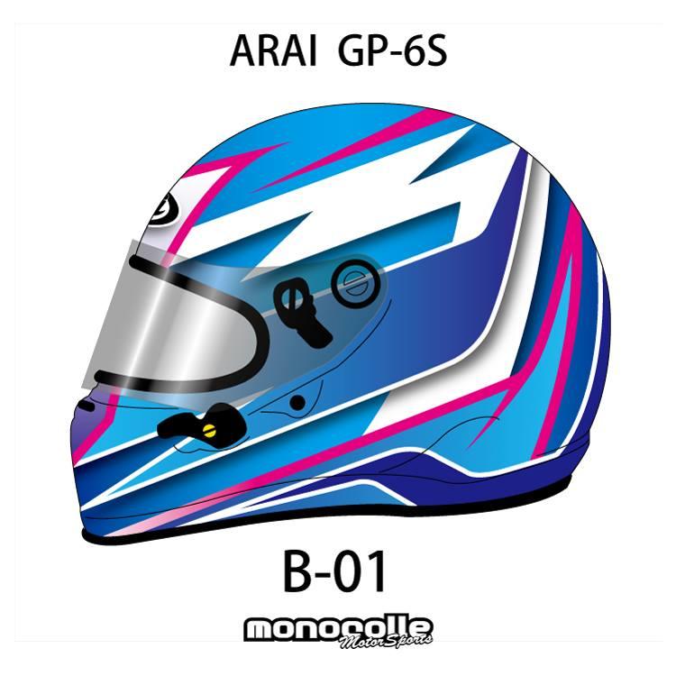アライ GP-6S イージーデザイン ヘルメットペイントセットオーダー B-01 8859 SNELL SA/FIA8859規格 4輪公式競技対応モデル 受注生産納期2ヶ月~3ヶ月