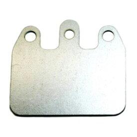 CRG VEN05用 ブレーキパッドシム 2.0mm /1枚 レーシングカートパーツ