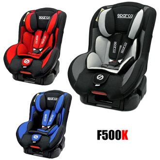 廃盤:供SPARCO專業商店新生兒、乳兒使用的嬰兒席兒童席