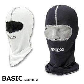 SPARCO スパルコ フェイスマスク BASIC(ベーシック) ドライメッシュ レーシングカート・スポーツ走行用