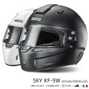 2017NEWモデル SPARCO スパルコ ヘルメット SKY KF-5W ファイバーグラス SNELL KA 2015 レーシングカート競技用 (00335...
