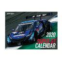 2020 SuperGT スーパーGT カレンダー 壁掛けタイプ 15枚綴り(表紙&裏表紙+13ヶ月分)