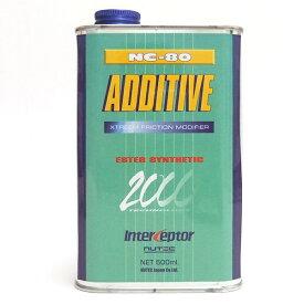 NUTEC ニューテック オイル添加剤 NC80 ADDITIVE 100%化学合成 500ml