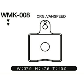 JURAN ジュラン レーシングカート用 ブレーキパッド WMK008:CRG、VANSPEED用 2セット(4枚入り) ※受注生産品 納期約2週間〜