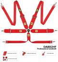 OMP レーシングハーネス 6点式 DA802HF HANS対応 FIA公認8853/98 競技用シートベルト