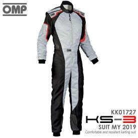 2019NEWモデル OMP KS-3 SUIT グレー×ブラック レーシングスーツ CIK-FIA LEVEL-2公認 レーシングカート・走行会用 (KK01727089)