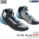 2021NEWモデル OMP ONE EVO XR SHOES ブルー×シアン(246) レーシングシューズ FIA公認8856-2018 BLUE×CYAN (IC805E246)