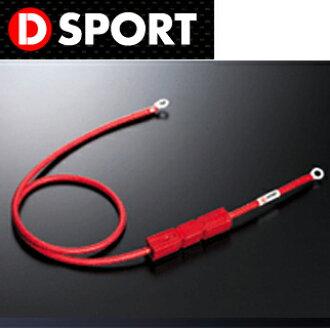 供Dsport加付费电缆大发共笔(L880K)使用